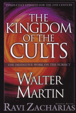 List the kingdom of the cults martin